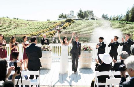 Bay Area Wedding Venue